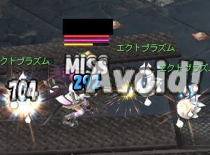 20070620010122.jpg