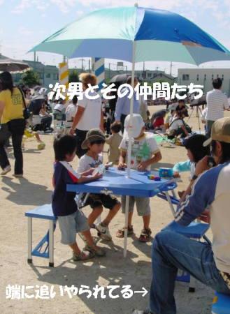 20060925001945.jpg