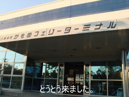 20061014190103.jpg