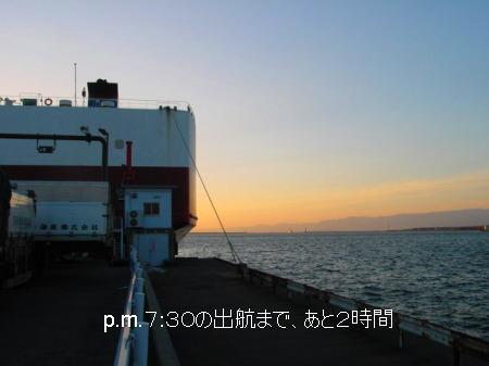 20061014190126.jpg
