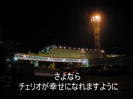 20061014191430.jpg