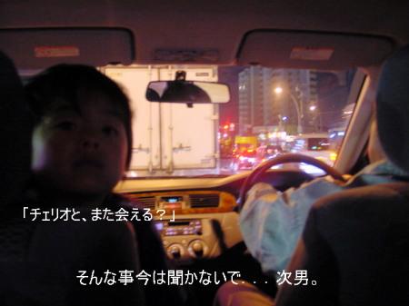 20061014191551.jpg