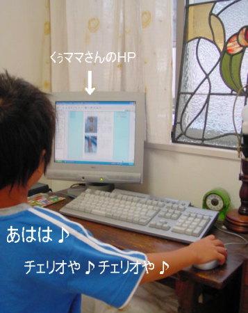 20061017211621.jpg