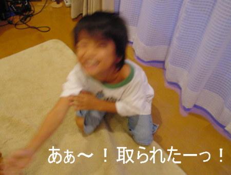 20061029224210.jpg