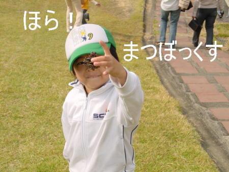 20061031004333.jpg