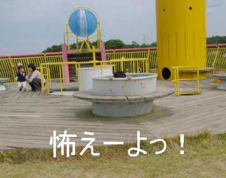 20061031004605.jpg