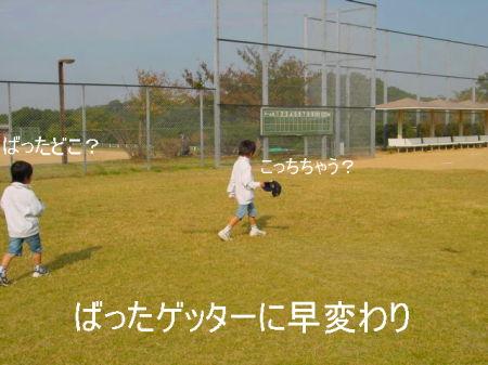 20061031013015.jpg
