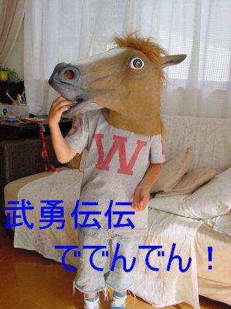 20061101223316.jpg