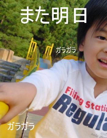 20061103225332.jpg
