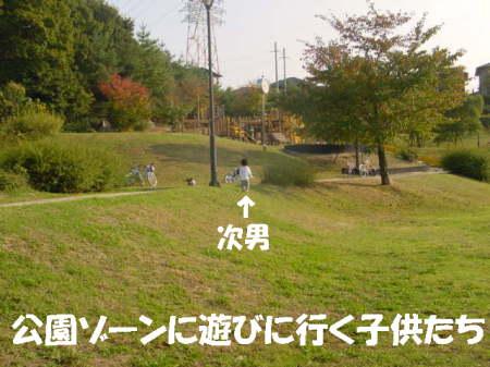 20061104233654.jpg
