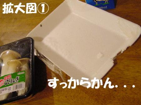 20061122180956.jpg