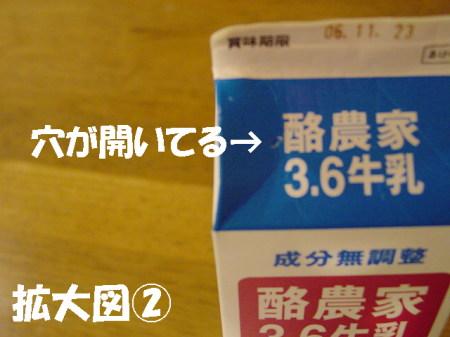 20061122181011.jpg