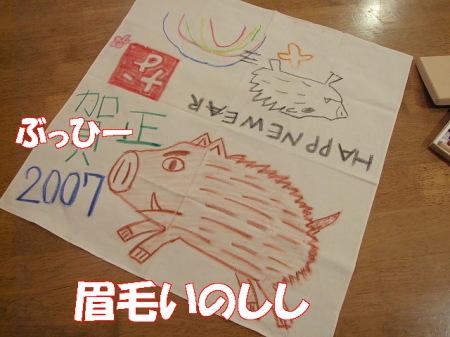 20070105191115.jpg