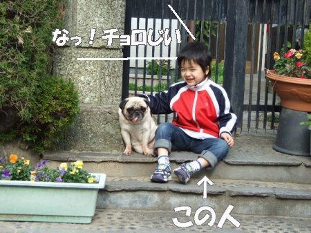 20070130135211.jpg
