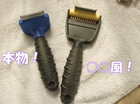 20070413094811.jpg
