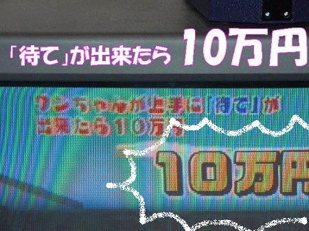 20070425012553.jpg