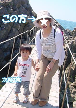 20070811093640.jpg