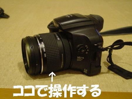 20070913220841.jpg