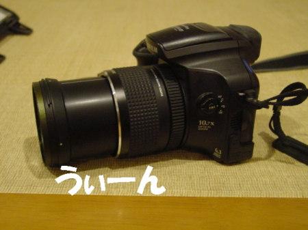 20070913220858.jpg