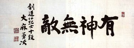 kendoo.jpg