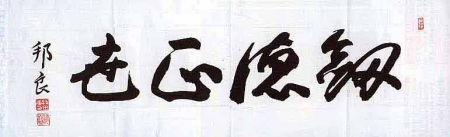 kenndoo2_20071028215608.jpg