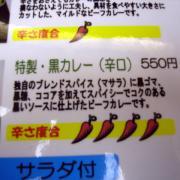 R0010385.jpg