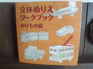 3_20120130105456.jpg