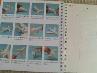 4_20120130105455.jpg