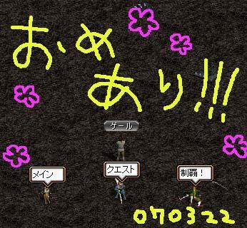 20070324004340.jpg
