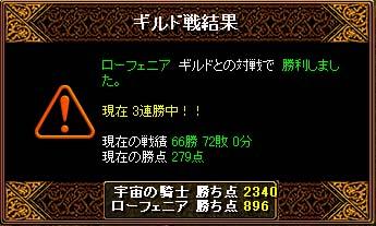 20070604034029.jpg