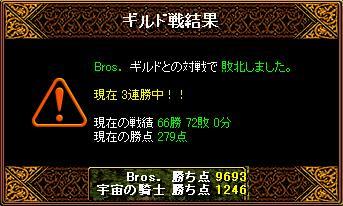 20070605032720.jpg