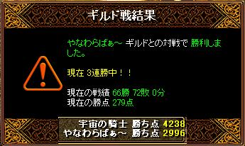 20070610233704.jpg