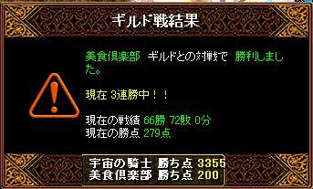 20070611233538.jpg