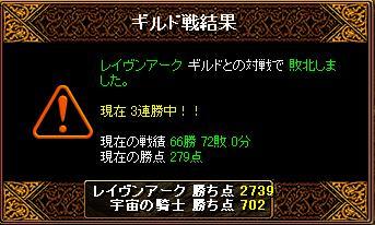 20070615040235.jpg