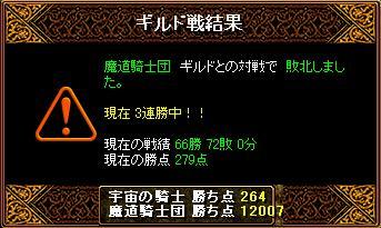 20070619034457.jpg