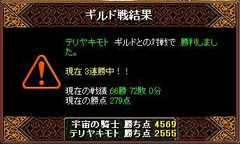 20070619034515.jpg