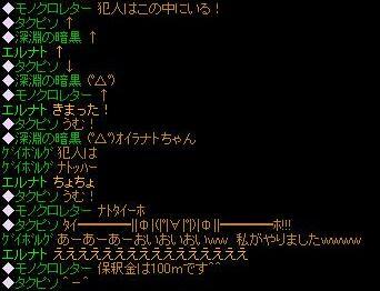 20071101031846.jpg