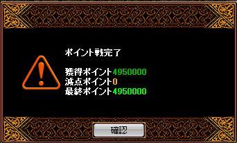 20071101032116.jpg