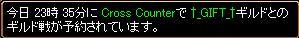20071104181455.jpg