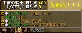 20071104183041.jpg