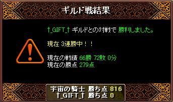 20071104183132.jpg