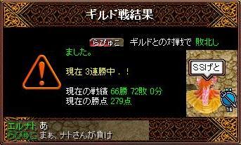 20071104183401.jpg