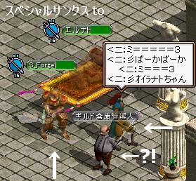 20071104183940.jpg