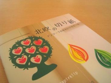 m-book