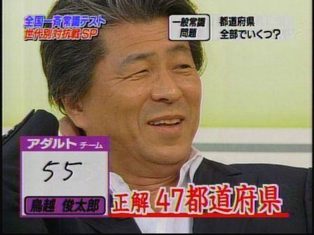 【都知事選】鳥越氏はいまも「中国と北朝鮮の脅威はない」と言い切れるのか ©2ch.net YouTube動画>2本 ->画像>20枚