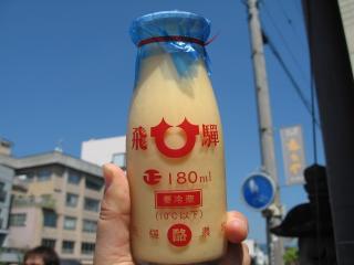 飛騨牛乳フルーツ味