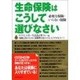 20071127mochizuki2.jpg