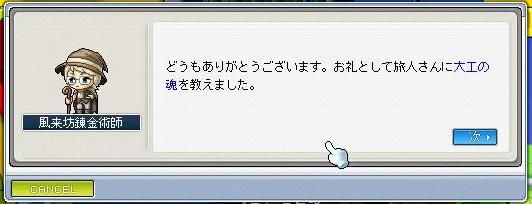 20070310103923.jpg