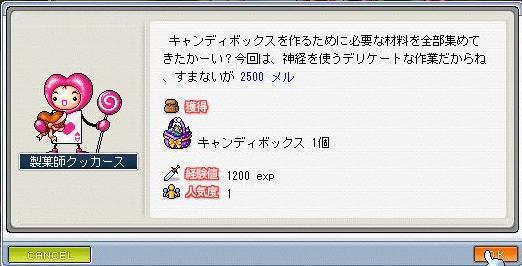 20070311041127.jpg
