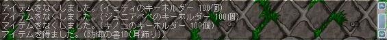 20070313144830.jpg